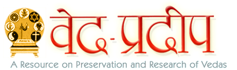 Vedpradip :: A Resource on Preservation and Research of Vedas